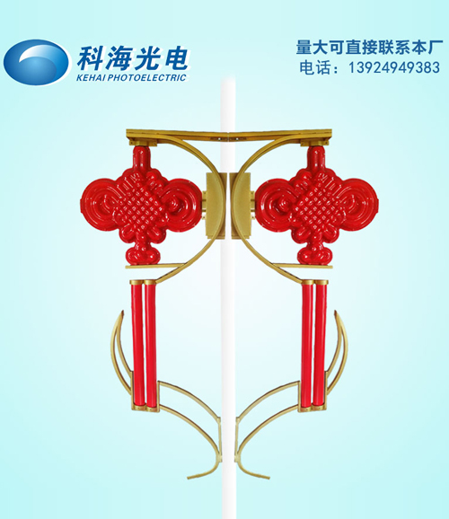 :LED中国结